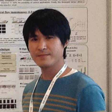 Hyou-Arm Joung Ph.D